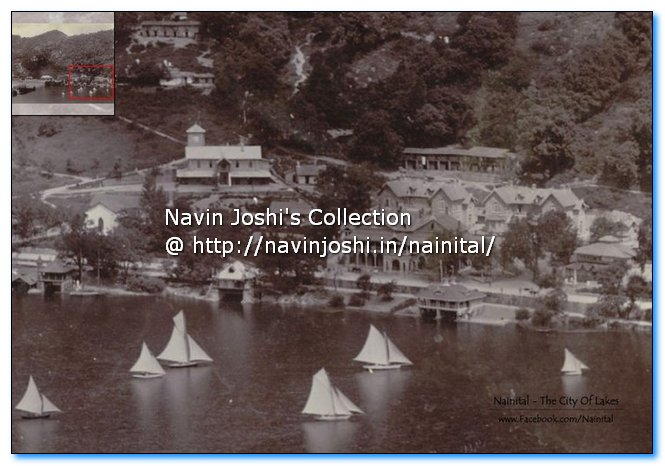 नैनी झील में शुरुवात में चलने वाली क़टर टाइप पाल नौकाएं
