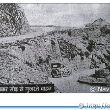 1920 Cheel Chakkar