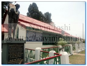 Mahatma Gandhi's Anasakti Ashram, Kausani (Bageshwar)