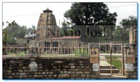 Maha Mrityunjaya Temple, Dwarahat (Almora)