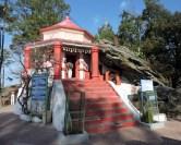 कसारदेवी मंदिर अल्मोड़ा