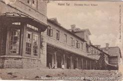 Sherwood College, The Diocesan Boys' School