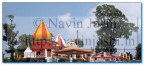 Shita Ram Baba Mandir, Shaukiyathal (Jageshwar)