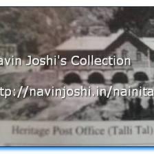 Tallital Post Office