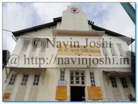 B.D.Pandey District Hospital Nainital