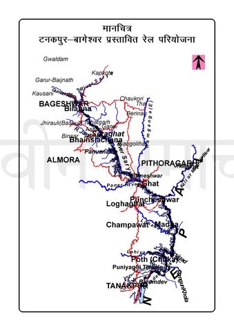 प्रस्तावित टनकपुर-बागेश्वर रेल पथ का मानचित्र