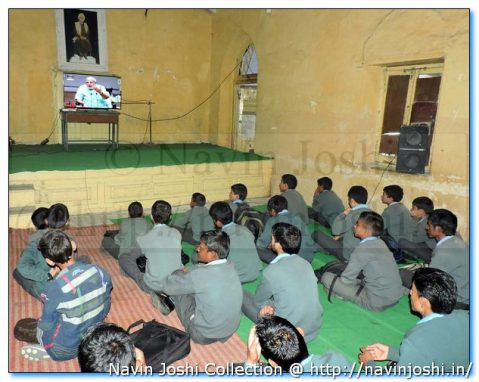 Modi's Class in CRST Inter College Nainital