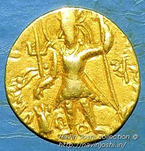 हिमालय संग्रहालय में मौजूद ढाई हजार वर्ष पुरानी कुणिंद राजा हुविस्क द्वितीय की चित्र युक्त स्वर्ण मुद्रा।