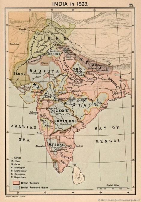 India 1823