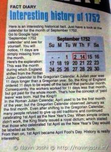 वर्ष 1752 का रोचक इतिहास, जब 2 सितम्बर के अगले दिन सीधे आया 14 सितम्बर