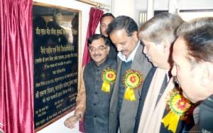 Nano Science Technology Centre