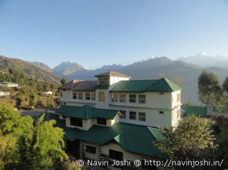 Tourist Rest House Munsyari