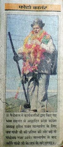 Harish Rawat as Gandhi